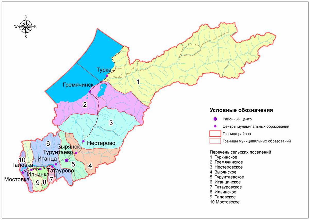 Схема административно-территориального деления.